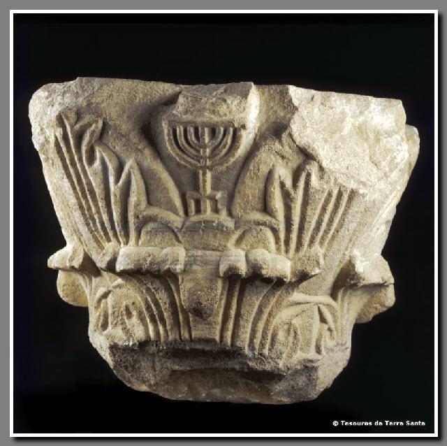 Duas Comunidades - Capitel Sinagoga